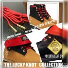 Timberland  CNY SHOELACES FORTUNE FAVORS THE BOLD THE LUCKY KNOT COLLECTION