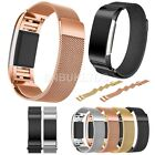 Milanese Stainless Steel Watch Strap For Fitbit Charge 2 Smart Watch