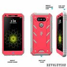 Poetic LG G5 Rugged Hybrid Protective Case w/ Built-In Screen Protector Cover