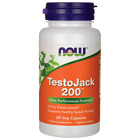 NOW FOODS TestoJack 200 Extra Strength (2) bottles of 60 VCaps - 120 VCAPS total