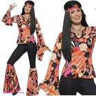 Womens 60s 70s Willow The Hippie Adult Retro Hippy Festival Fancy Dress Costume