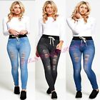 Women Ladies Distressed Drawstring Denim Look Ripped High Waist Jegging Legging