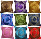 """Defect Cushion Covers 24"""" 60cm Velvet Brocade Scatter Sofa Pillow Clearance Sale"""