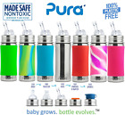 NEW Pura Kiki Stainless Steel Toddler Baby Infant Straw Bottle 11 oz W/ Cover