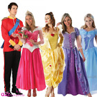 MENS HANDSOME PRINCE LADIES DISNEY PRINCESS FAIRYTALE COUPLE FANCY DRESS COSTUME