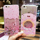 Cute Sweet Donuts Bling Liquid Flowing Giltter Case Cover for iPhone 6 6S 7 Plus