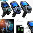 Внешний вид - Victsing Bluetooth Wireless FM Transmitter Car MP3 Radio Adapter USB Charger Kit