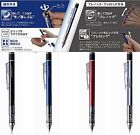 TOMBOW MONOgraph portamine 0.5 PRO mechanical pencil shake and write 4 COLORI