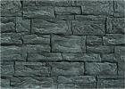 3D Aquarium Brick Backgrounds, selling out fast.Sole UK Authorised Agent