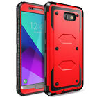 Shockproof Hybrid Phone Cover Case for Samsung Galaxy J7 V/J7 2017/Sky Pro/Prime