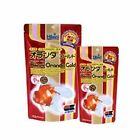 Hikari Oranda Gold Floating Pellet Food Free Shipping