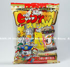 Japanese Candy Snack Variety Dagashi Assortment Random 9, 20, 30pcs etc. set