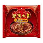 New Uni-President Super Hot Pot Beef Flavor Instant Noodle (Pack)統一滿漢大餐麻辣鍋牛肉麵(包)