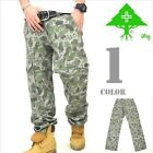 LRG Lifted Research Group Camo Camouflage Cargo Pants Military Green (J145029)