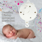 Windup Movement Music Box Baby Mobile Crib Rotating Bed Bell
