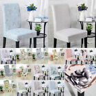 Soft Stretch Removable Dining Room Wedding Banquet Chair Seat Cover Party Decor