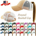 Ponycap Messy High Bun Ponytail Adjustable Mesh Trucker Baseball Cap Hat