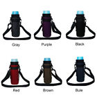 Outdoor Tactical Military Molle System Water Bottle Bag Kettle Pouch Holder Hot