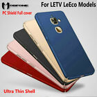 Ultra Thin Skin Matte Back Full Cover for Letv LeEco Le S3 Le 2 Pro Max 2 Case