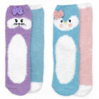 4 pk Girls Kids Soft Comfy Non-Slip Warm Novelty Animal Face Slipper Socks SK377