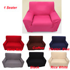 1/2/3/4 Seater Stretch Elastic Fabric Sofa Cover Slipcover Couch Covers Spandex <br/> Top Quality✔Free Shipping✔7 Colors✔USA STOCK✔