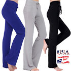 Womens Yoga Pants Athletic Foldover Stretch Casual Comfy Soft Wide Leg Leggings