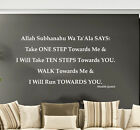 Islamic Wall Art Stickers Allah Subhanahu Wa Ta'ala Quote Home Decorations Decal
