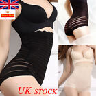 UK Womens Ladies Tummy Control Shapewear Firm Fit Slim Waist Pants Shaper Corset