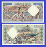 Algeria 10 000 francs 1955 UNC - Reproduction