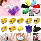 Cute Unicorn Animal Paw Emoji Home Indoor Shoes Unisex Women Kids Plush Slippers
