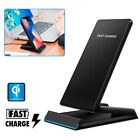 Qi Fast Charging Pad Stand Dock for Samsung Galaxy Note 8 S8 S9 Wireless Charger