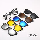 Men's 5 in 1 Magnetic Lens Swappable Sunglasses Fashion -25 MODEL- FREE SHIPPING