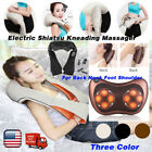 Electric Shiatsu Kneading Massager Heat Therapy For Back Neck Foot Shoulder BT