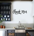 Wall Sticker Vinyl Decal Snack Bar Decor Kitchen Home Food Unique Gift (g111)