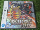 Nintendo DS Pocket Monster Game soft Japanese version USED but Good condition