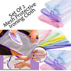 2X CLOTH Protect Iron Delicate  Ironing Mesh Protective NET Garments Clothes
