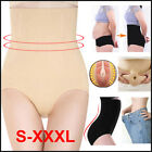 Women's High Waist Slim Control Panties Body Shaper Briefs Shapewear Underwear