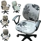 New Swivel Chair Cover Office Armchair Floral Print Slipcover Comfort Seat Cover