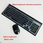 Multimedia Wireless Keyboard Ultra Thin Waterproof Combos Silent Mouse PC TV