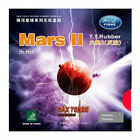Yinhe-Mars-II-factory-tuned-table-tennis-rubber-Maximum-thickness