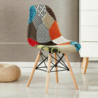 Patchwork Eiffel Armchair TUB & Tulip Dining Chair Retro Vintage Scandinavian
