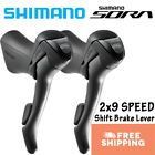 Купить Shimano SORA 3500 Shift Brake Lever Set 2x9 3x9 Speed Left Right