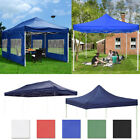 EZ Pop Up Canopy Tent Wedding Party Commercial Outdoor Instant Shelter 10' 20'