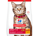 HILLS SCIENCE PLAN ADULT CAT 300G, 1.5KG, 3KG, 7KG - Chicken Feline Food bp Feed