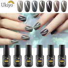 Ukiyo Smalto Semipermanente per Unghie in Gel UV LED Occhi di Gatto Manicure 8ml