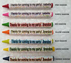 Party Favors Personalized Customized Crayon Party Holiday Wedding Favors