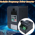 (DJD)JH-S2-2T Variable Frequency Controller Inverter Mini 3-Phase 220V Output