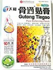 10 Patches GUTONG TIEGAO Pain Relieving Patch From Solstice