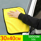 Auto Cleaner Towel Window Cleaning Cloth Rag Dry Yellow Moldproof Tool Supplies