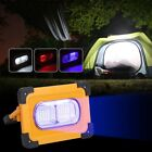 4Modes 50W COB LED Solar Energy Emergency Light USB Charging For Outdoor Camping